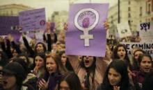 8 de marzo es el Día Internacional de la Mujer