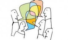 La mirada aumentada. Interdisciplinariedad y mediación